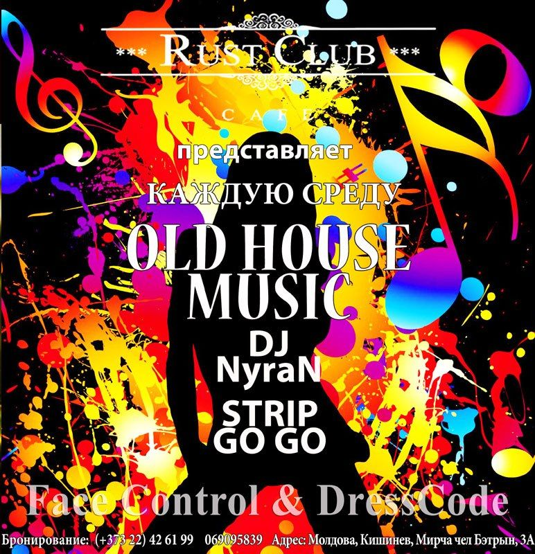Old House Music Party