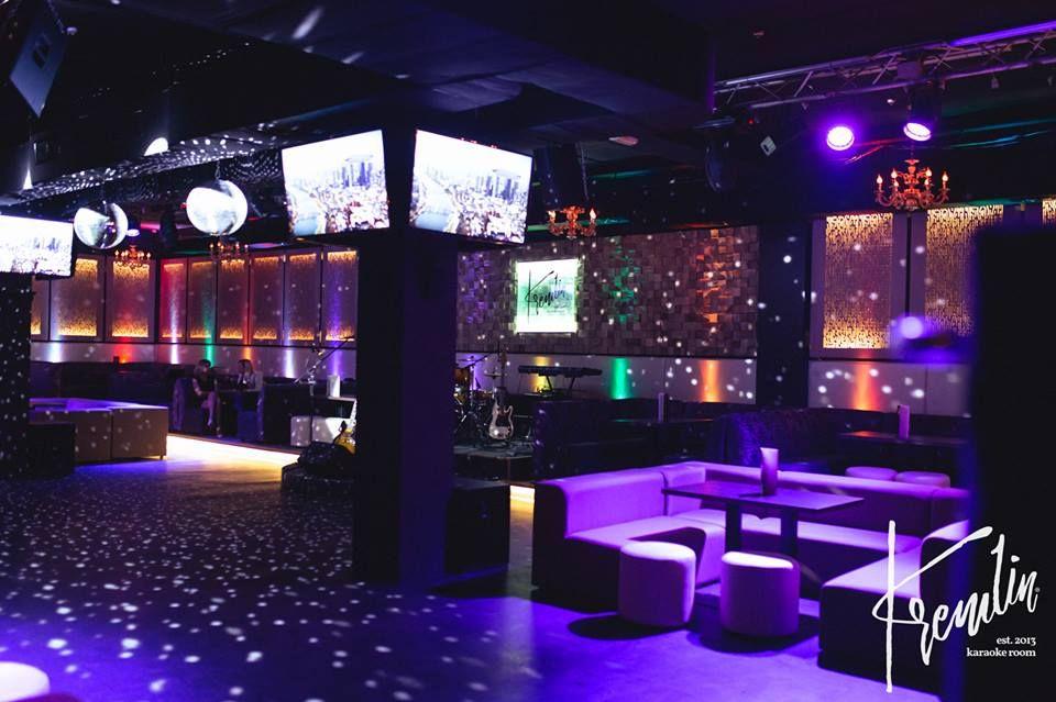 Private Karaoke Rooms Dallas