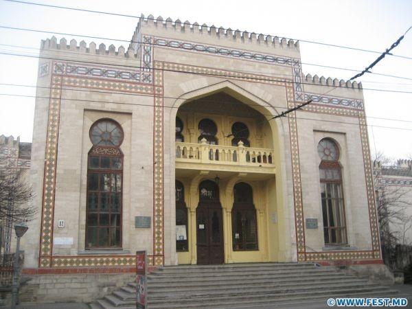 muzeul na u021bional de etnografie si istorie natural u0103